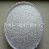 供應防腐塗料白雲母粉 粉末塗料雲母粉