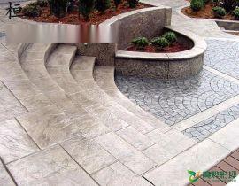 艺术景观地坪园林 市政 停车场 公园小道彩色压模地坪