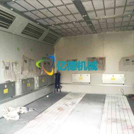 塗裝設備廠家批發定做標準型烤漆房 中檔烤漆房 標準烤漆房