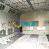 涂装设备厂家批发定做标准型烤漆房 中档烤漆房 标准烤漆房