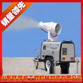 路得威雾炮破除雾霾神器RWJC21喷雾降尘机 喷雾降尘机直销 市政和环境卫生北京赛车pk10开奖 雾炮