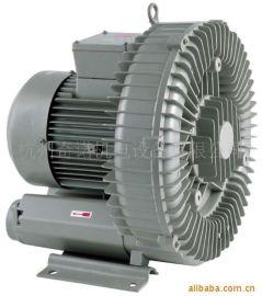 3KW離心氣泵 旋片真空泵 專業供應旋渦氣泵HG-3000