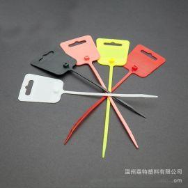 彩色標牌尼龍扎帶 優質耐寒紅色大標牌扎帶特價直銷200mm自鎖扎帶