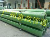 纏繞型玻璃鋼管道 廠家直銷