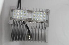 LED路灯模组