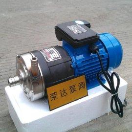 荣达CQ不锈钢磁力泵