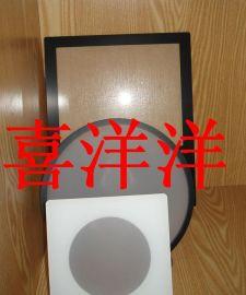 深圳喜洋洋有机玻璃丝印灯罩,亚克力丝印灯罩