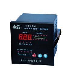 常州大创TRPC-001无功功率自动补偿控制器