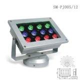 燧明LED投光灯多瓦数LED泛光灯大功率LED广告灯LED灯具