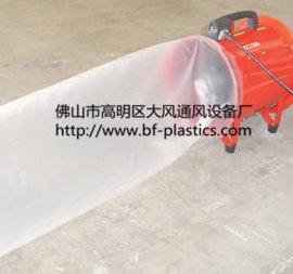 大风牌PE乳白半透明塑料薄膜风筒