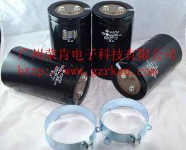 大容量高压电解电容 HCGF5A系列12000UF400V