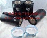 大容量高壓電解電容 HCGF5A系列12000UF400V