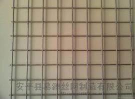 墙体防裂网拦鸡铁丝网不锈钢电焊网片