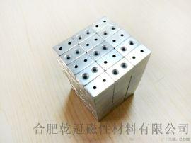 双孔强力磁铁 钕铁硼强力磁铁 磁铁方块