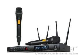 新款高档无线会议一拖二 KU-3039真分集 远距离接收