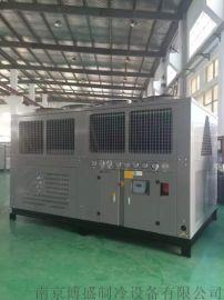 海水养殖冷水机 海鲜养殖冷水机 低温盐水机组
