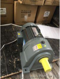 万鑫 GH60-7500卧式齿轮减速电机