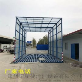 石材厂车辆自动冲洗站建设厂家--防止扬尘污染
