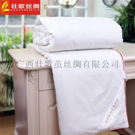 刘三姐故乡壮歌丝绸桑蚕丝被生产厂家