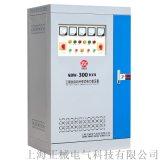 三相稳压器SBW-600KW三相全自动补偿式稳压器