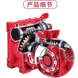 河南减速机, RV减速机, 蜗轮蜗杆减速机-迈传减速机