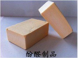 A级酚醛保温板 酚醛复合保温板 酚醛保温板 外墙防火板