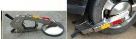 不锈钢吸盘车轮锁汽车小车锁