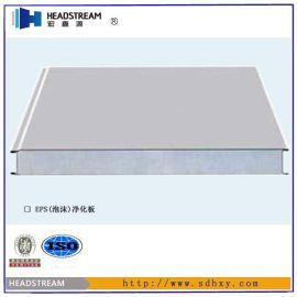 【净化彩钢板厂家】价格 产品供应 净化彩钢板厂家
