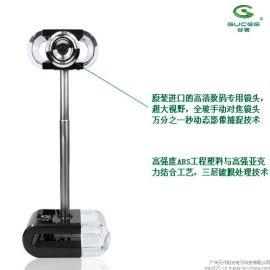 厂家直销谷客E8高清数码摄像头电脑摄像头