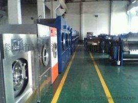 通洋GX工业烘干机