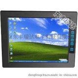 东丰瑞达12.1寸工业液晶显示器