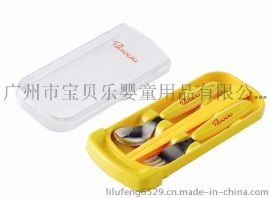 oem代工 BC219-便携儿童餐具套装 儿童叉勺筷组合