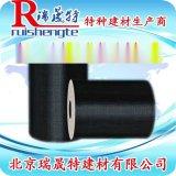 环氧树脂碳布胶 碳纤维布浸渍胶 碳纤维布胶粘剂