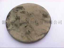 韶关瑞锦氮化硅陶瓷圆片