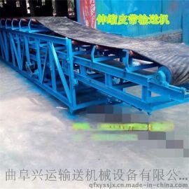 供应转弯皮带输送机 轻型袋装粮食装车皮带输送机价格y2