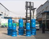 500QZB潜水轴流泵性能参数