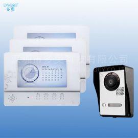 无线门铃无线可视对讲感应门铃一拖三厂家直销品质保证