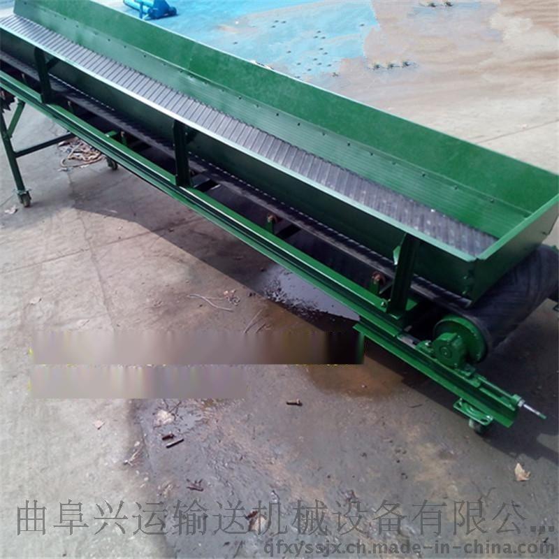 供应全自动电动升降输送机 注塑专用输送机,轻型大倾角装车机价格y2