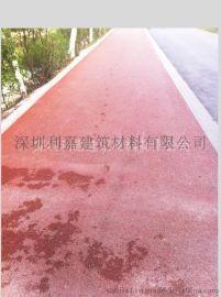 深圳  透水混凝土地坪 专业厂家