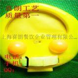 上海喜朗獨家青蛙吐球加盟