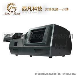 供应西凡黄金含量纯度测试仪器|黄金密度检测机