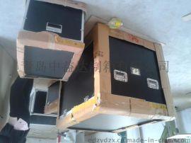 ZYD2015優質航空箱