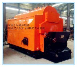 定点企业直销4吨链条燃煤蒸汽锅炉