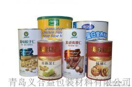 食品包装圆形纸罐 密封好内壁铝膜UV印刷牛皮纸包装罐 义合益纸罐