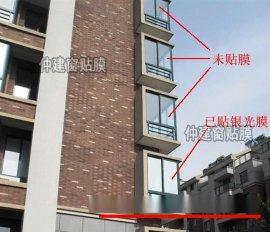 济南玻璃贴膜 济南建筑隔热膜 济南卫生间防爆膜