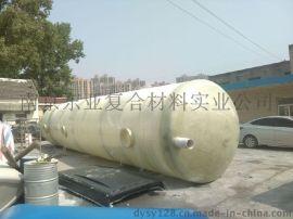 厂家供应DY型系列玻璃钢生物化粪池