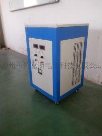 800V12.5A 直流稳压稳流开关电源 微弧氧化电源 化成电源