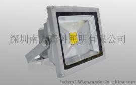 供应方高照明20瓦LED投光灯 七彩泛光灯招牌灯 广告牌射灯保三年