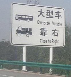 大量供应兰州**道路交通标志牌制作加工