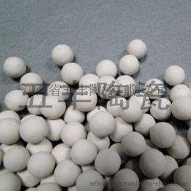 高铝氧化铝耐火球